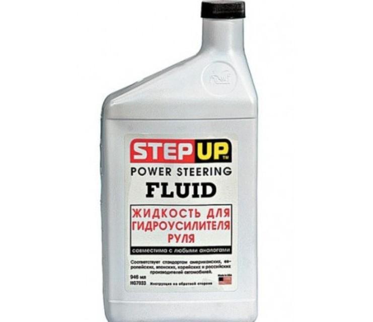 Жидкость для гидроусилителя