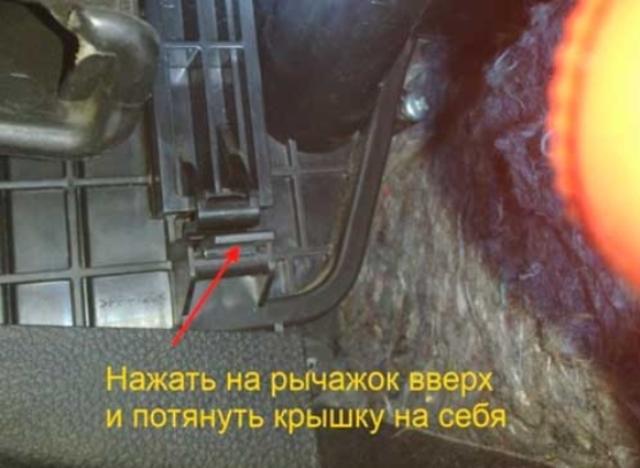 Рычажок, который нужно потянуть, для того чтобы снять крышку