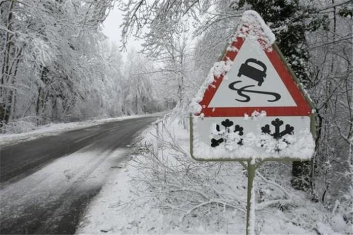 Знак предупреждения о скользкой дороге