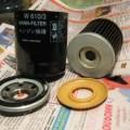 Новый масляный фильтр Mann