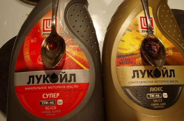 Миниральная и синтетическая жидкость ЛУКОЙЛ