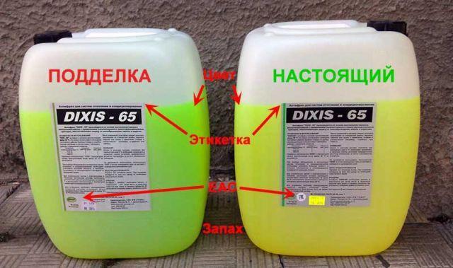 Подделка желтого оригинального «Тосола» на контрафактный зеленый: обратите внимание на цвет, этикетку и запах