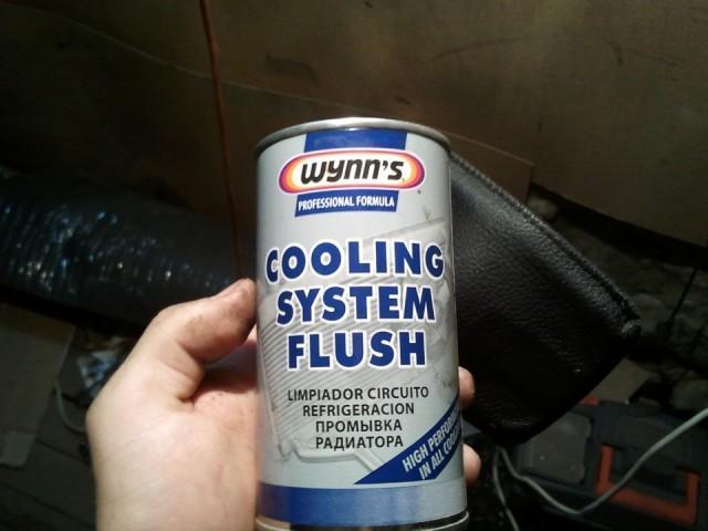 Промывочная жидкость для системы охлаждения