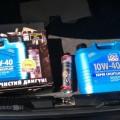 Моторное масло Ликви Моли