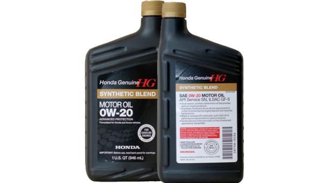 Синтетика Хонда 0W-20