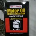 Моторная жидкость Toyota 5w30