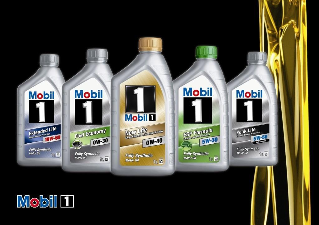 Линейка моторных жидкостей «Mobil 1»