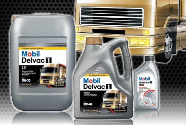 ММ «Мобил Делвак» в трех видах упаковок