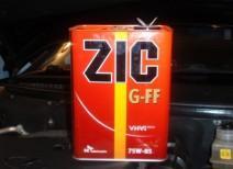 Трансмиссионное масло Зик 75W-85