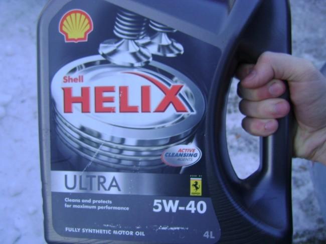 Моторная жидкость Shell Helix Ultra HX8 5w40