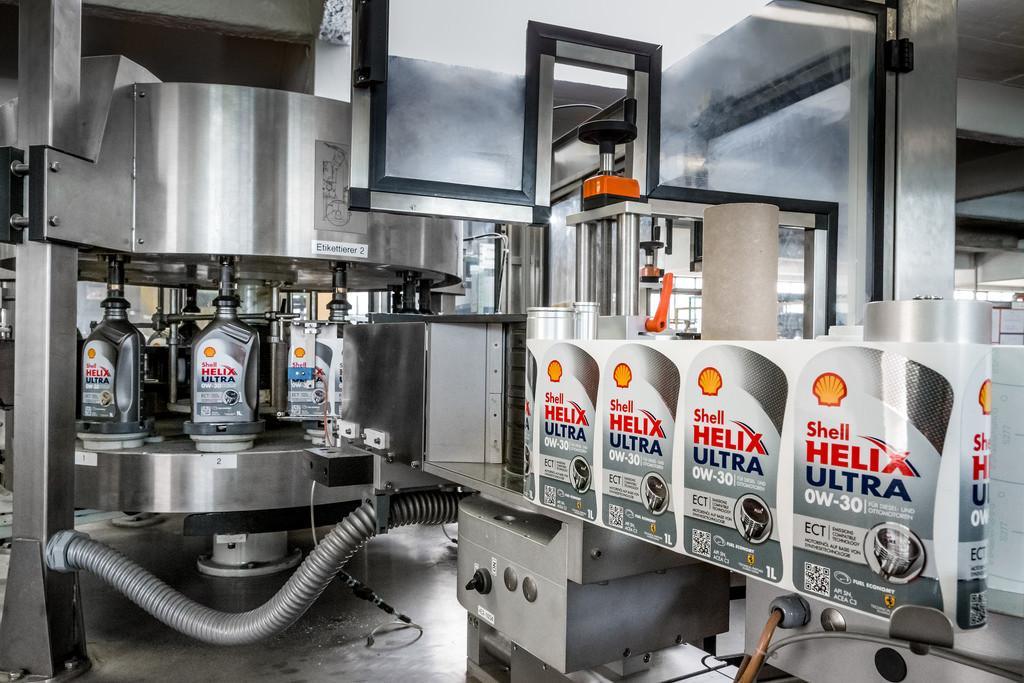 Производство Shell Helix Ultra