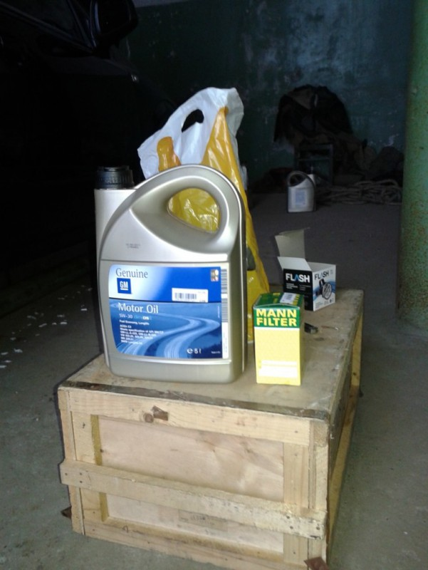 Смазка Motor Oil
