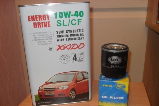 Моторная жидкость Хадо в четырехлитровой канистре и масляный фильтр SCT