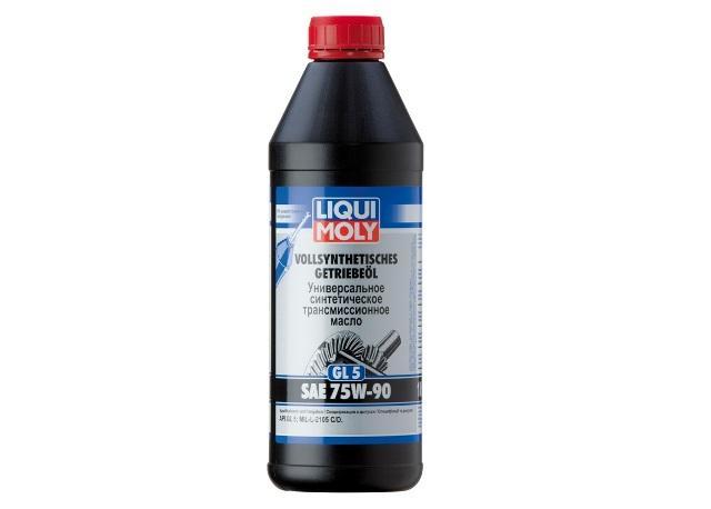 Канистра Liqui Moly 75w90 GL-5