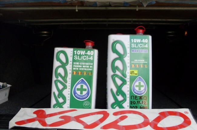 Моторное масло Хадо