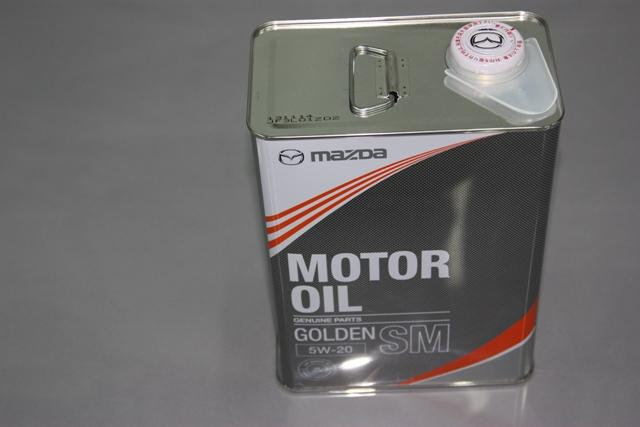 Original Oil Mazda Golden SM 5W30