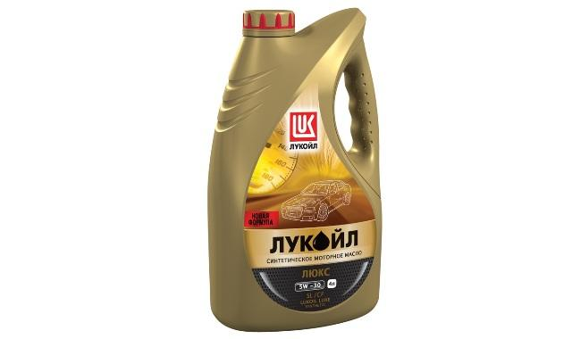 Моторное масло Лукойл 5w30