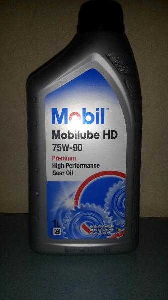 Мобил HD 75W-90