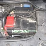 1. Демонтируйте аккумуляторную батарею