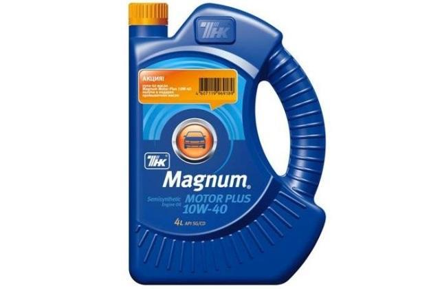 Смазывающая смесь Magnum