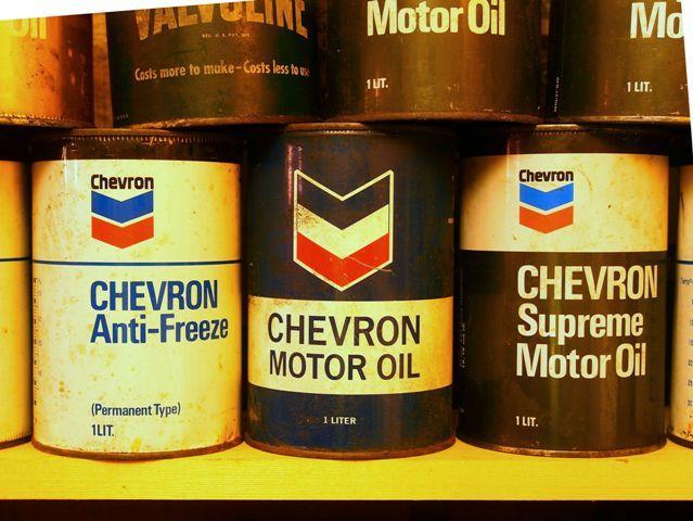 Моторное масло Chevron не подходит для использования в автомобилях Хонда
