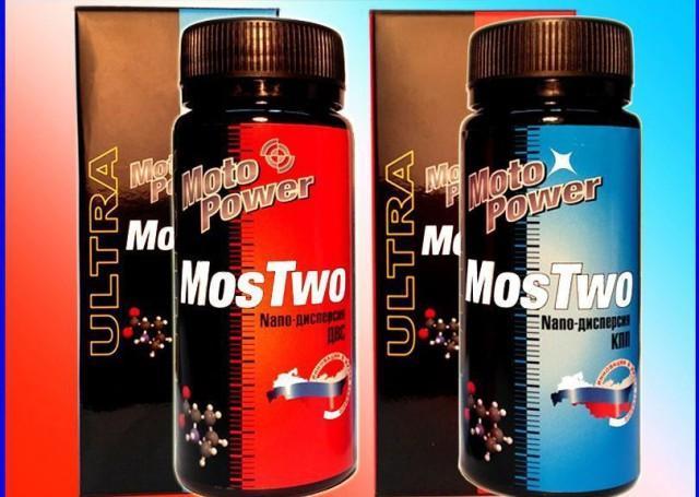 Ревитализант MosTwo для снижения уровня шума в двигателе и КПП