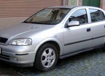 Предохранители Opel Astra G: расположение и способы замены