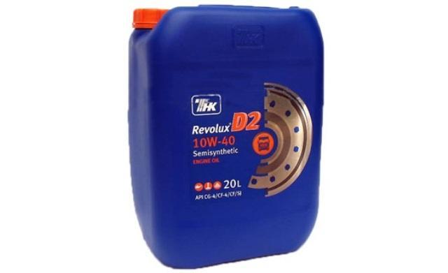 Смазка Revolux D2