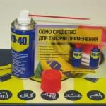 Жидкость «WD-40» для смазывания заржавевших поверхностей