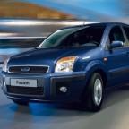 Синий автомобиль Форд Фьюжен
