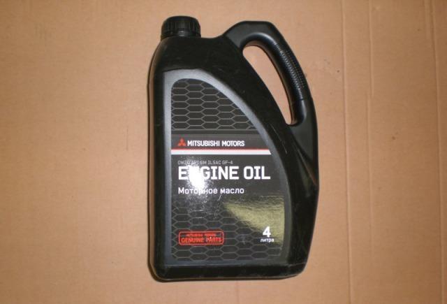 Жидкость для смазки элементов двигателя внутреннего сгорания Mitsubishi 0w30