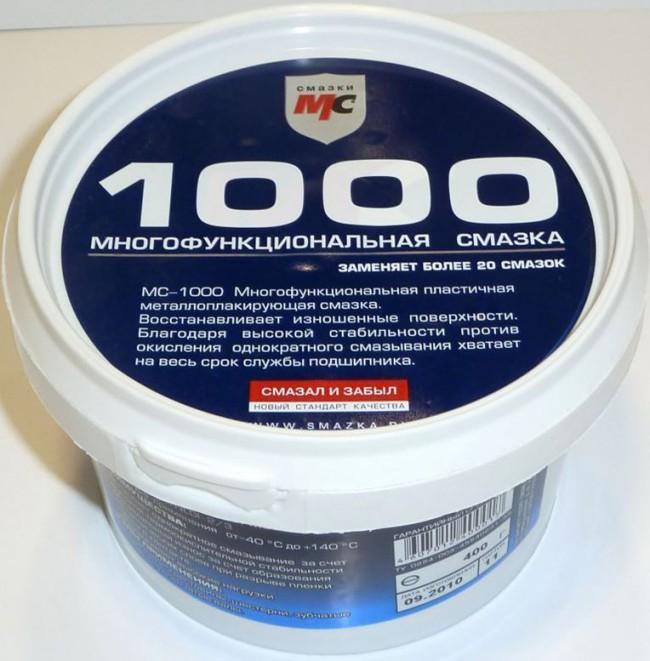 Смазка МС 1000 для трущихся элементов