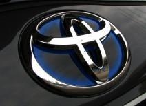 Как расшифровать коды ошибок на Toyota?