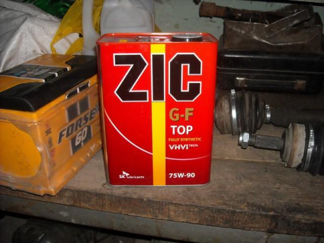 Трансмиссионная жидкость ЗИК 75W90