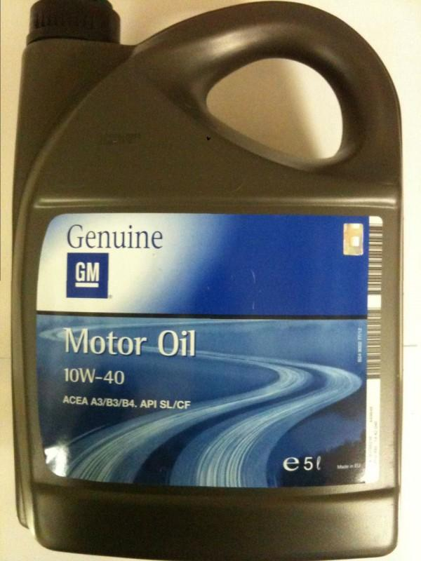 Расходный материал GM 10W 40 в пятилитровой канистре