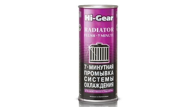 Семиминутная промывка Hi Gear