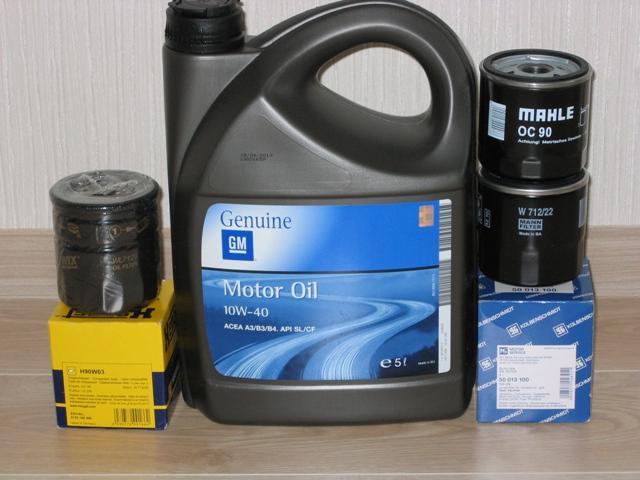 Моторное масло от компании General Motors с масляным фильтром