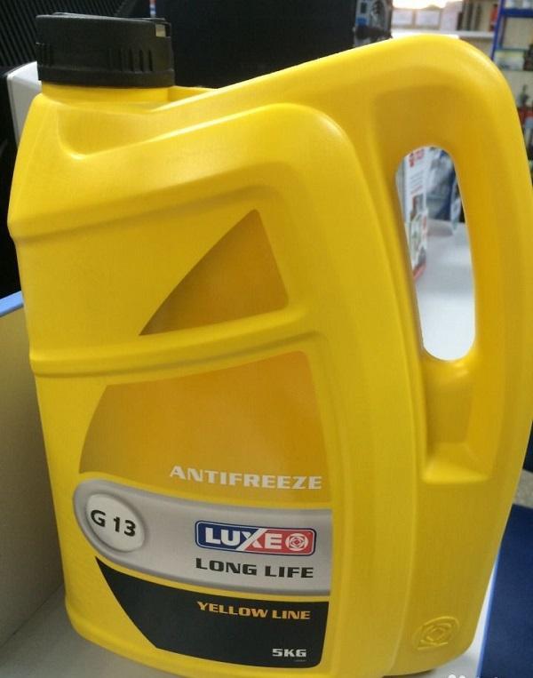 Охлаждающая жидкость G13 желтого цвета