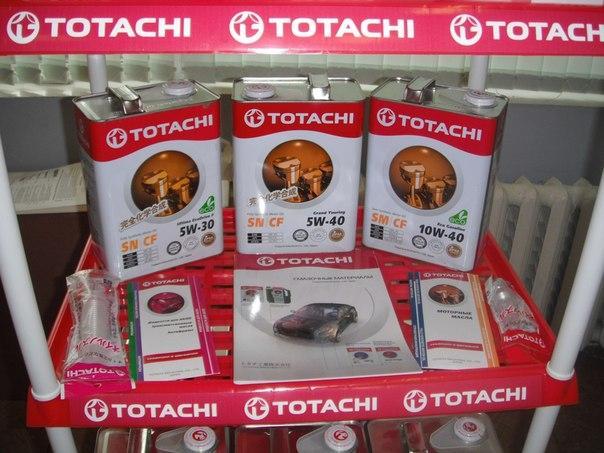 Смазочная продукция фирмы Totachi