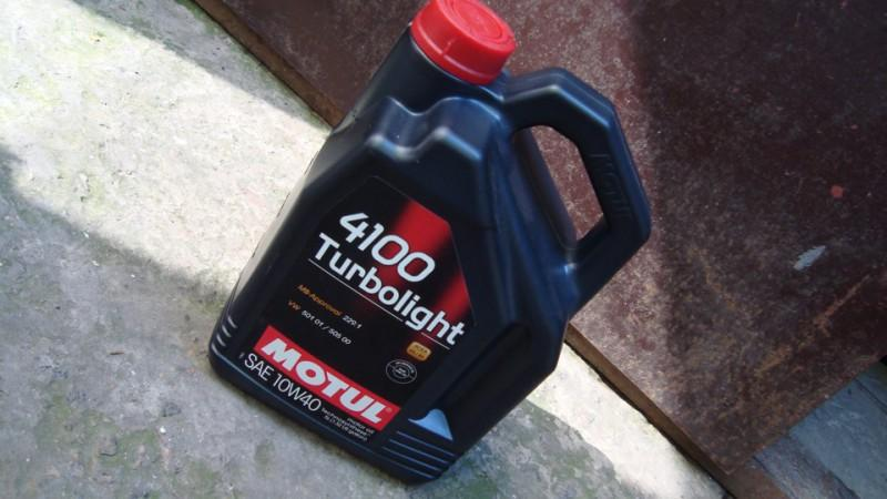 Моторное масло Turbolight 4100 Turbolight 10W-40