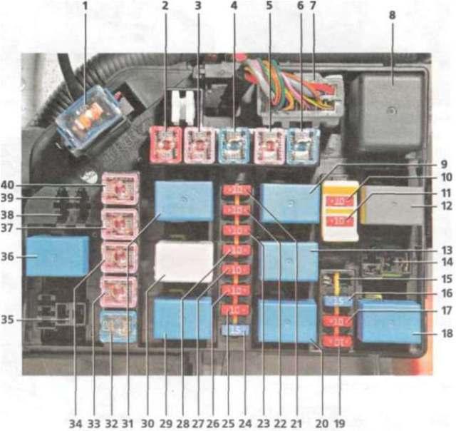 Схема БП, установленного в