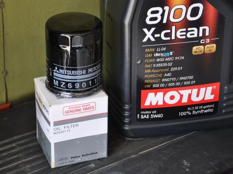 Моторная жидкость для ДВС 8100 X-clean 5W-40 с фильтром