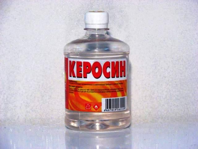 Емкость с керосином