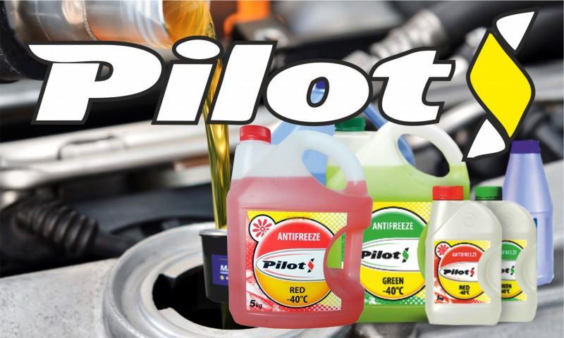 Хладагенты производства компании Pilots