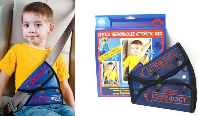 Пристегнутый ремешком Фэст маленький пассажир