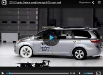 Краш-тест Toyota Sienna small overlap