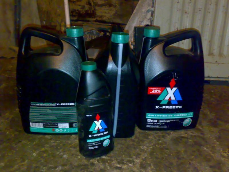 ОЖ X-Freeze зеленого цвета в разных тарах