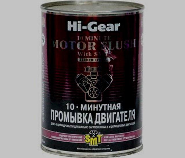 Десятиминутная промывка мотора Hi-Gear