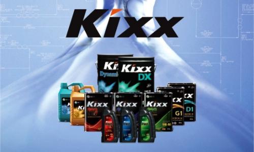 Линейка моторных жидкостей Kixx