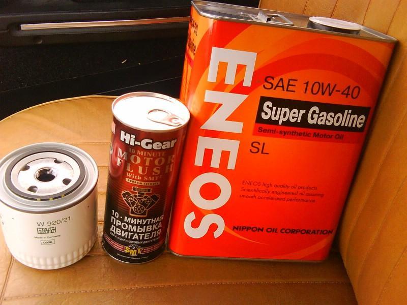 Моторная жидкость Эниос, промывка для двигателя и масляный фильтр